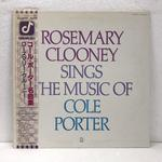 ROSEMARY CLOONEY SINGS THE MUSIC OF COLE PARTER
