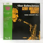 THE FABULOUS GERRY MULLIGAN QUARTET PARIS CONCERT VOL.1