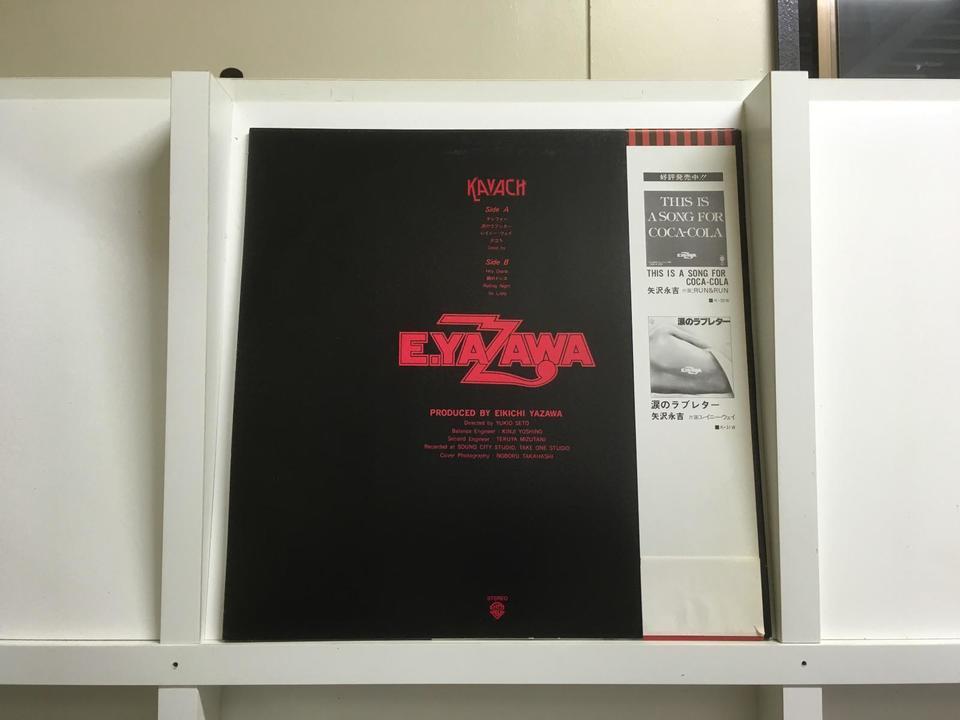 矢沢永吉5枚セット 矢沢永吉 画像