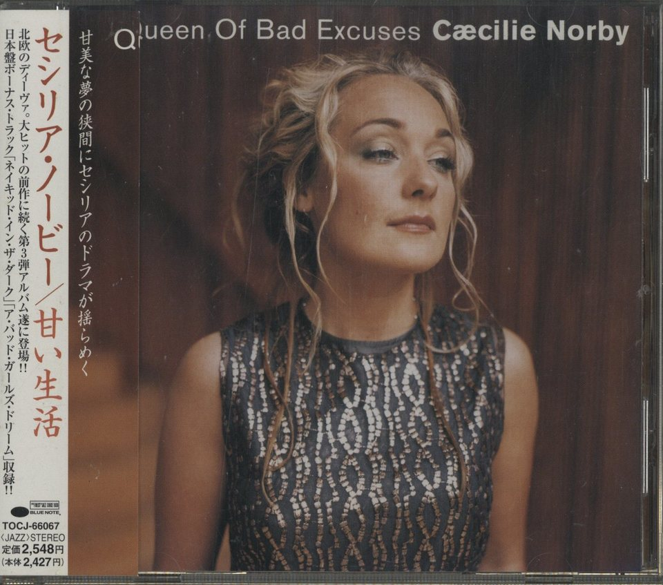QUEEN OF BAD EXCUSES/CAECILIE NORBY CAECILIE NORBY 画像