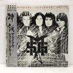 MSG/THE MICHAEL SCHENKER GROUP