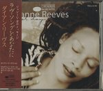 THAT DAY.../DIANNE REEVES