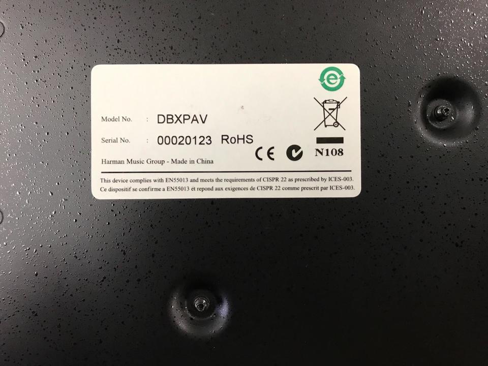 DriveRack PA dbx 画像