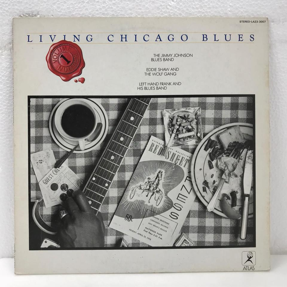 LIVING CHICAGO BLUES VOLUME 1 V.A. 画像