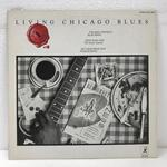 LIVING CHICAGO BLUES VOLUME 1