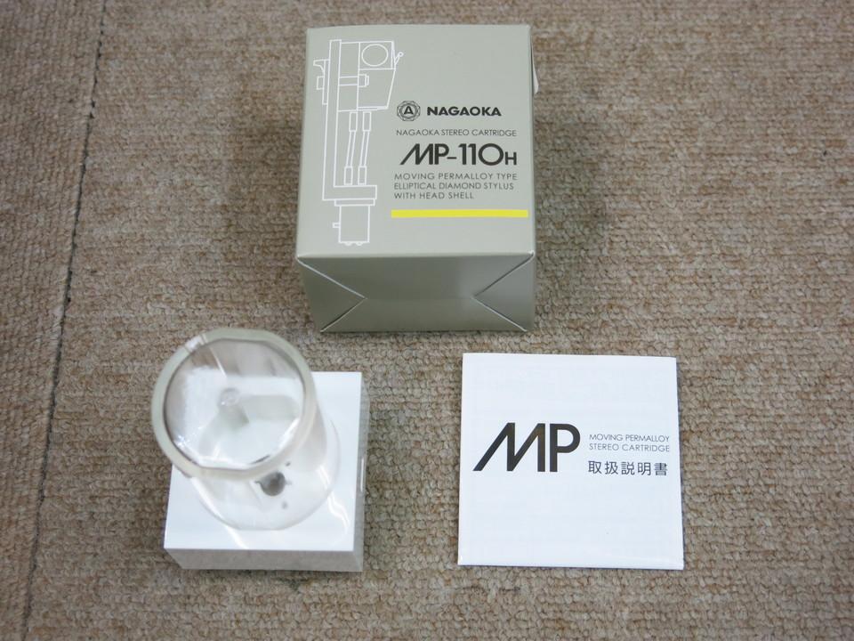MP-110H NAGAOKA 画像
