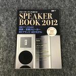 SPEAKER BOOK 2012