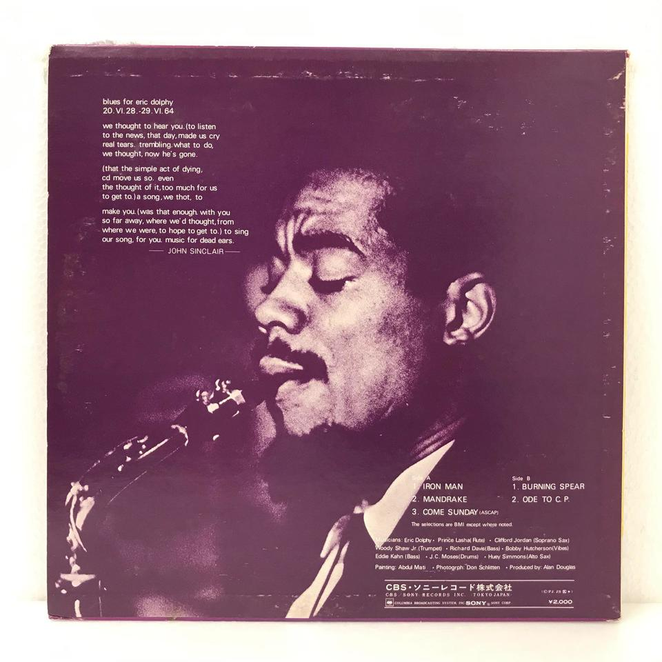 IRON MAN/ERIC DOLPHY ERIC DOLPHY 画像