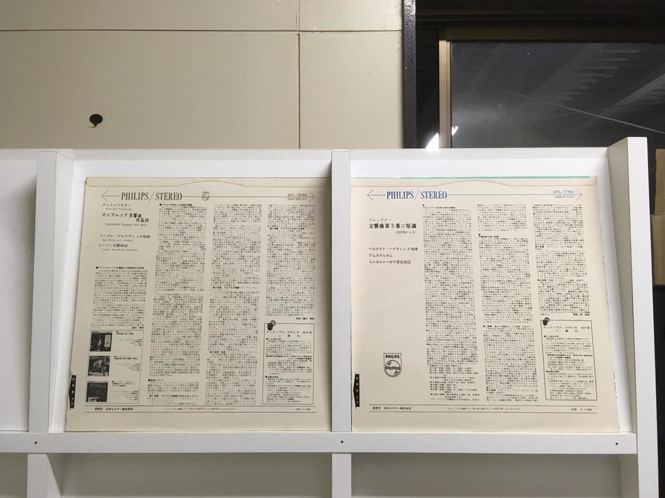 PHILIPSレコード(ペラジャケ)5枚セット  画像