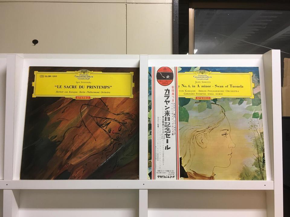 カラヤン グラモフォン(チューリップレーベル)5枚セット  画像