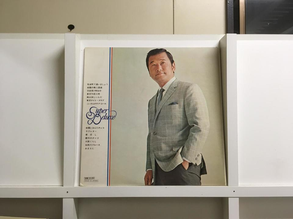 フランク永井5枚セット フランク永井 画像