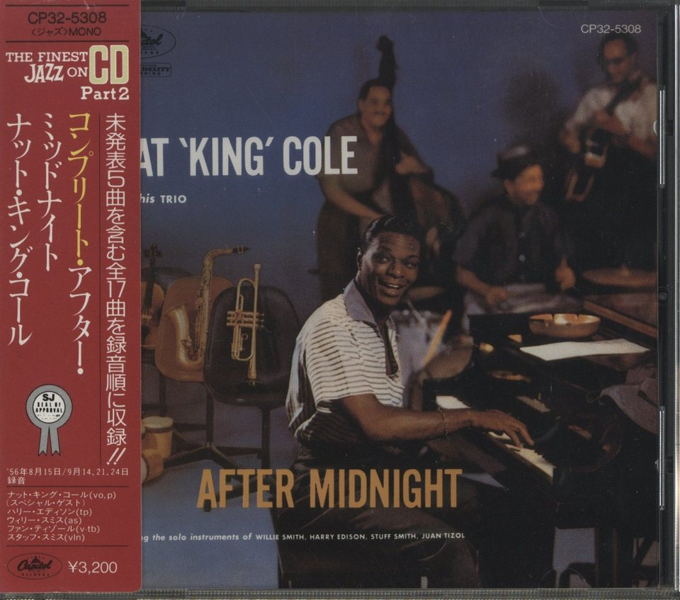 AFTER MIDNIGHT/NAT 'KING' COLE  NAT KING COLE 画像