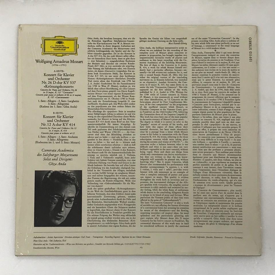 モーツァルト:ピアノ協奏曲第26番「戴冠式」、第12番 モーツァルト 画像