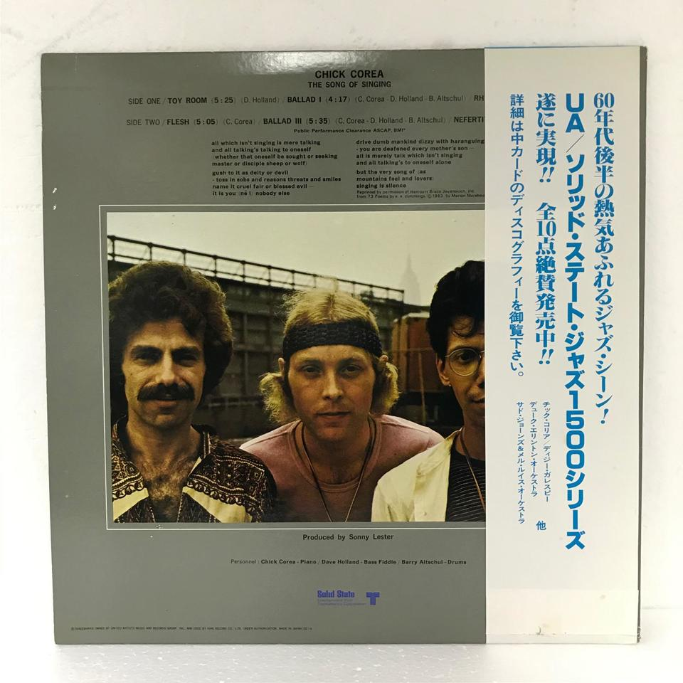 THE SONG OF SINGING/CHICK COREA CHICK COREA 画像