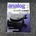 analog vol.61 2018 AUTUMN