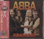 RING RING/ABBA