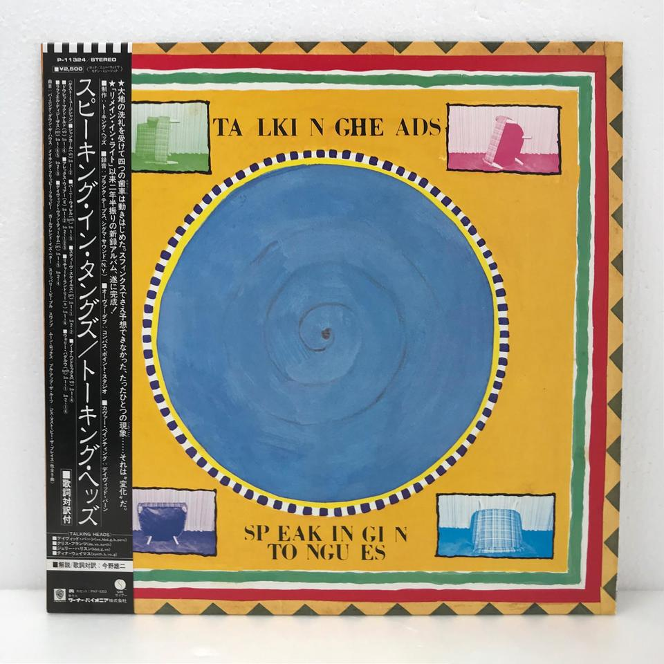 SPEAKING IN TONGUES/TALKING HEADS TALKING HEADS 画像