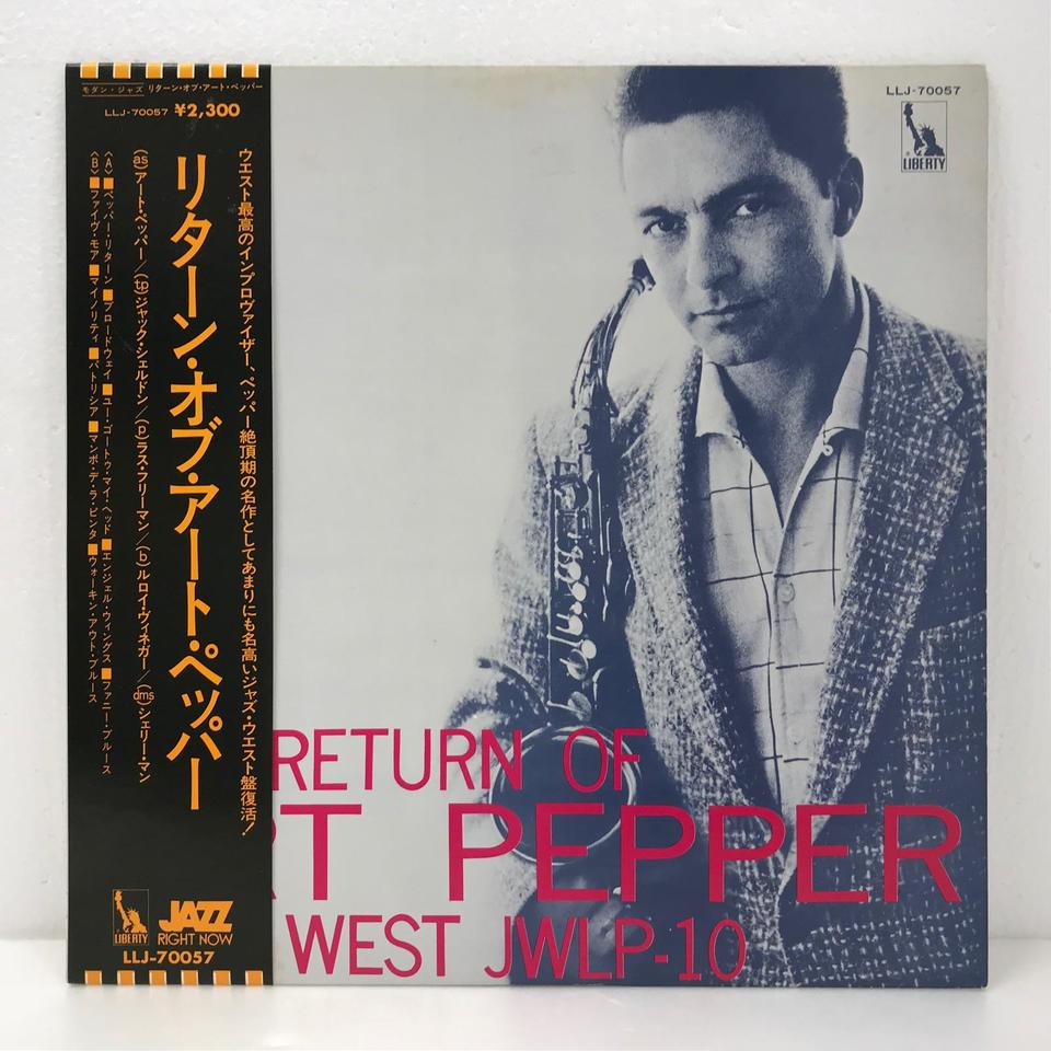 THE RETURN OF ART PEPPER ART PEPPER 画像