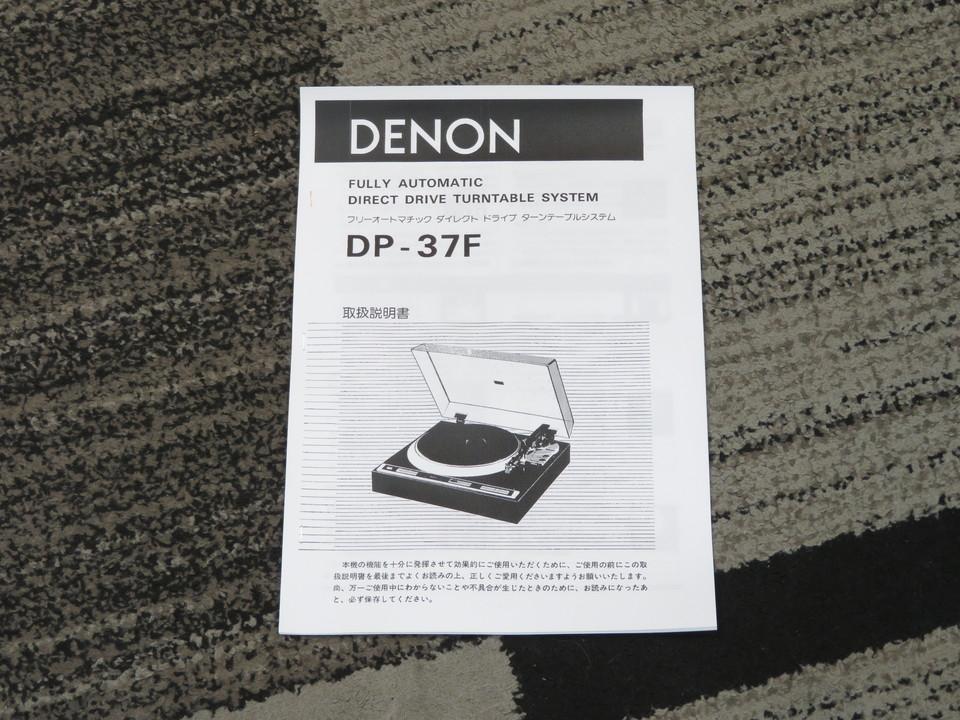 DP-37F DENON 画像