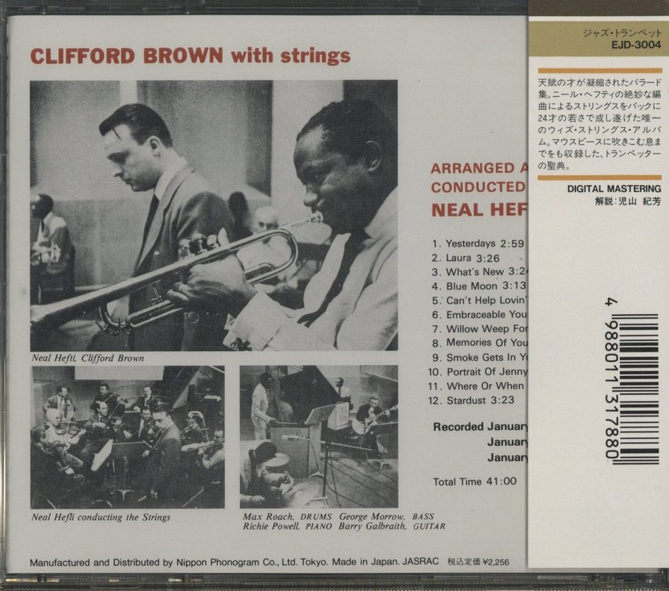 CLIFFORD BROWN WITH STRINGS CLIFFORD BROWN 画像