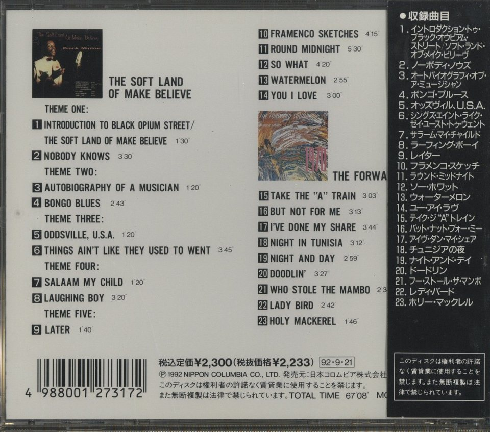 THE SOFT LAND OF MAKE BELIEVE ・ THE FORWARD SOUND/FRANK MINION FRANK MINION 画像