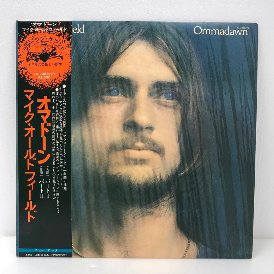 OMMADAWN/MIKE OLDFIELD MIKE OLDFIELD 画像