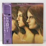 TRILOGY/EMERSON LAKE & PALMER