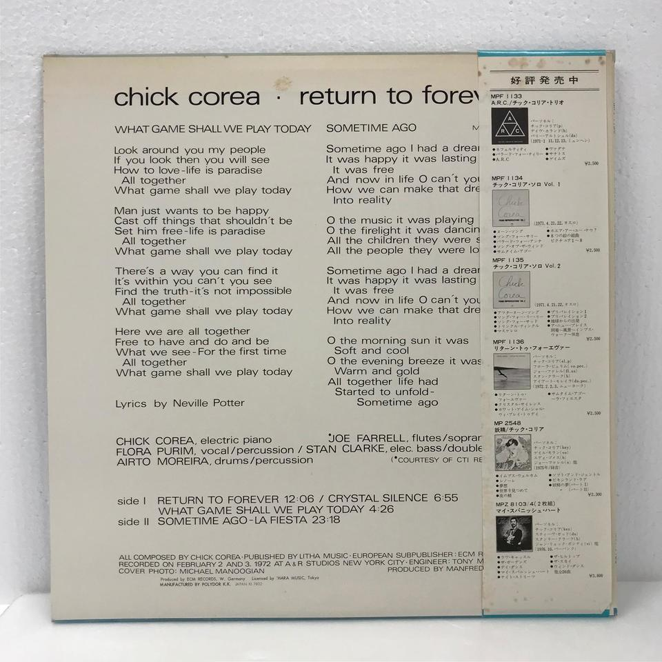 RETURN TO FOREVER/CHICK COREA CHICK COREA 画像