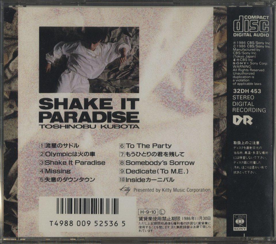 SHAKE IT PARADISE/久保田利伸 久保田利伸 画像