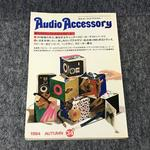 AUDIO ACCESSORY NO.034 1984 AUTUMN