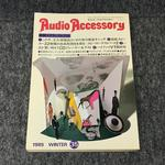 AUDIO ACCESSORY NO.035 1985 WINTER