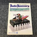 AUDIO ACCESSORY NO.050 1988 AUTUMN