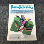 AUDIO ACCESSORY NO.051 1989 WINTER