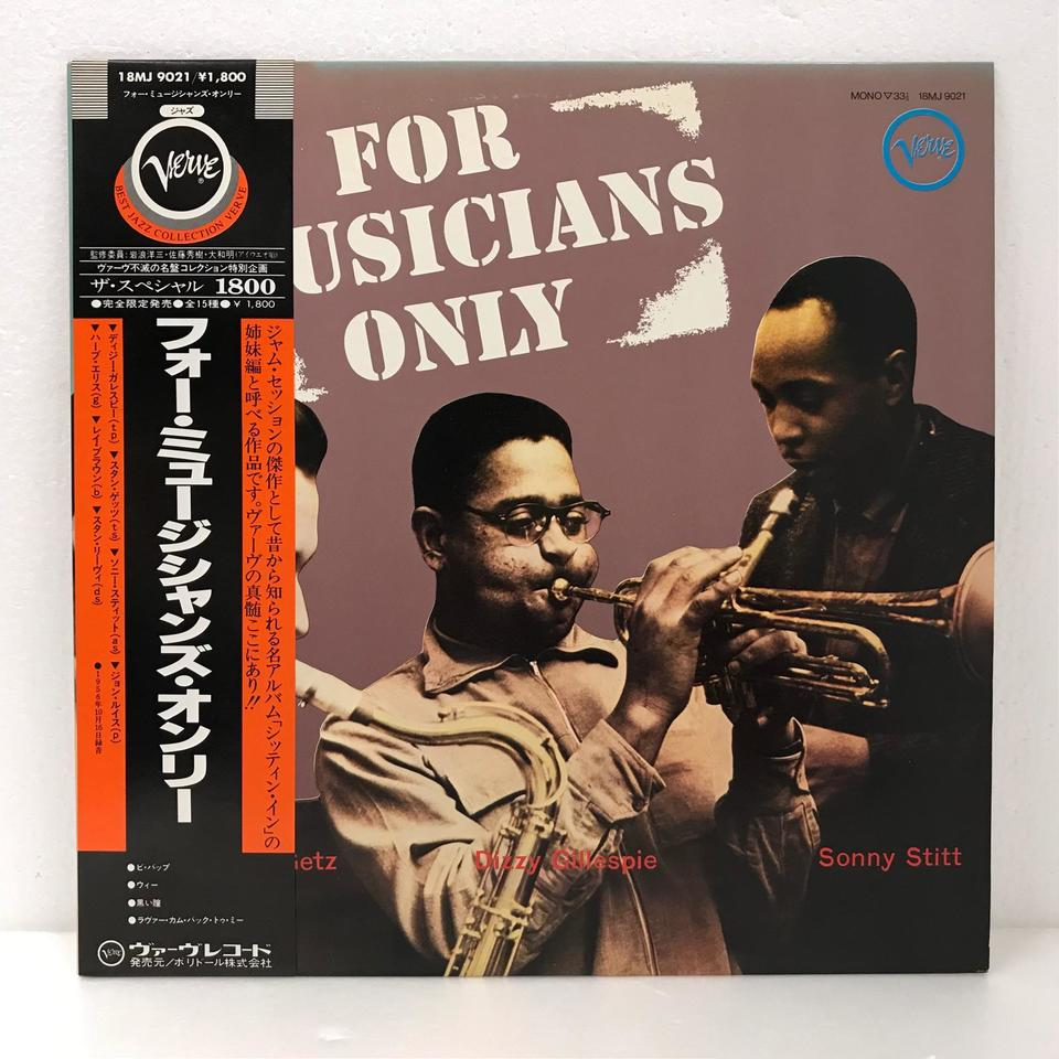 FOR MUSICIANS ONLY/DIZZY GILLESPIE DIZZY GILLESPIE 画像