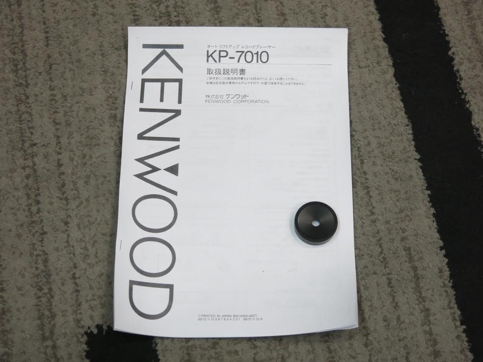 KP-7010 KENWOOD 画像