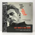 THE MUSIC FROM THE JAMES DEAN STROY/CHET BAKER