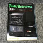 AUDIO ACCESSORY NO.016 1980 SPRING
