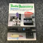 AUDIO ACCESSORY NO.024 1982 SPRING