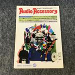 AUDIO ACCESSORY NO.041 1986 SUMMER