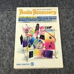 AUDIO ACCESSORY NO.047 1988 WINTER