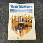AUDIO ACCESSORY NO.048 1988 SPRING