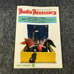 AUDIO ACCESSORY NO.057 1990 SUMMER