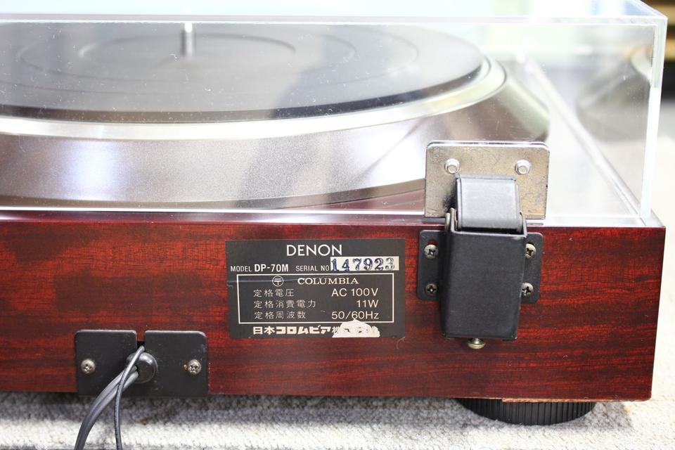 DP-70M DENON 画像