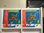 田村宏5枚セット
