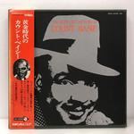 THE BEST COLLECTION OF COUNT BASIE