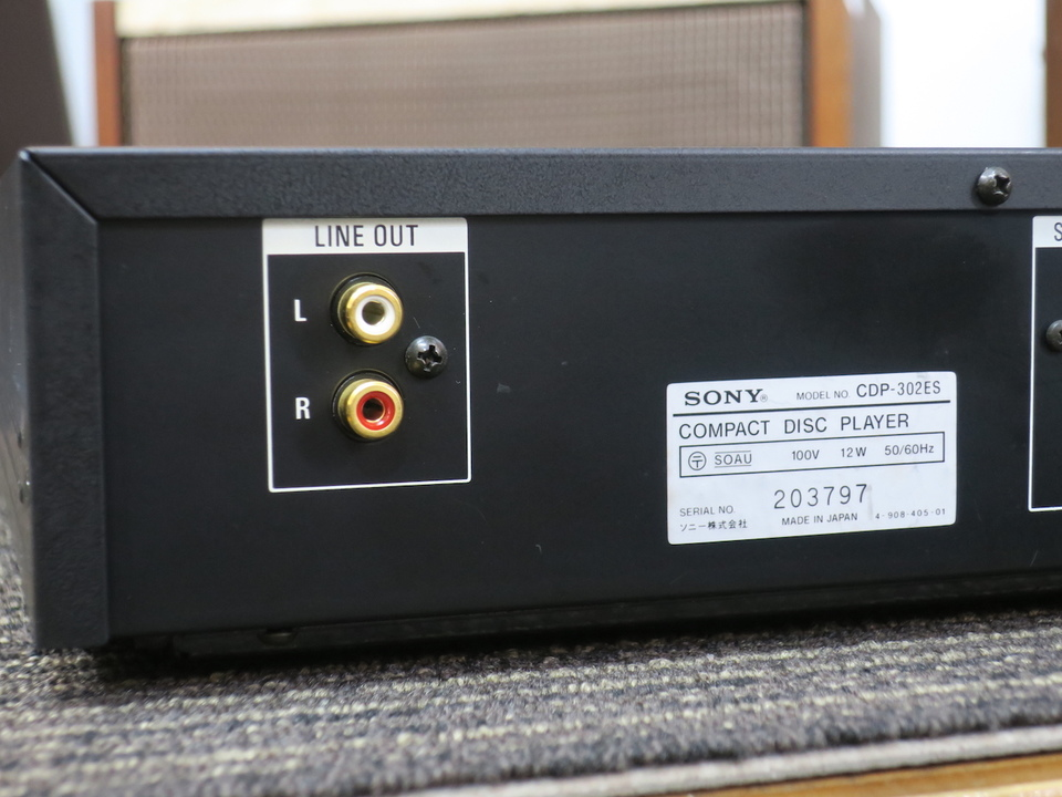 CDP-302ES SONY 画像