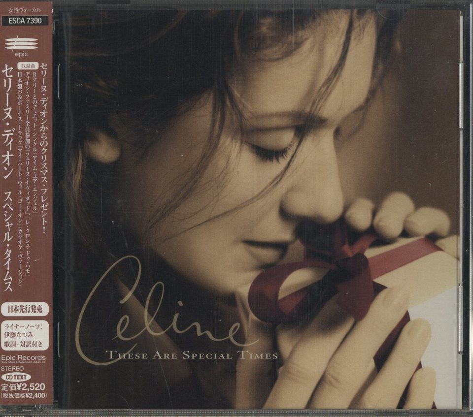 THESE ARE SPECIAL TIMES/CELINE DION CELINE DION 画像