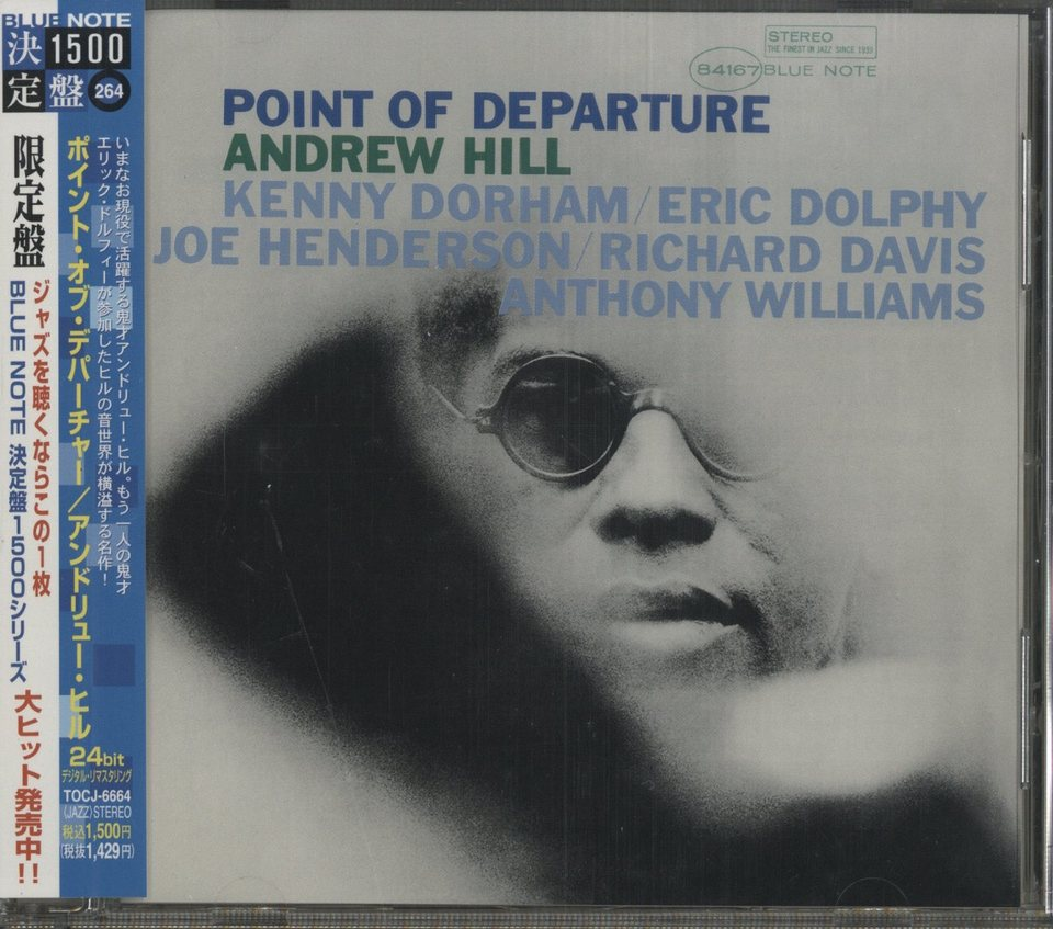 POINT OF DEPARTURE/ANDREW HILL ANDREW HILL 画像