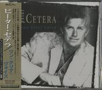 ONE CLEAR VOICE/PETER CETERA