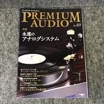 PREMIUM AUDIO No.03